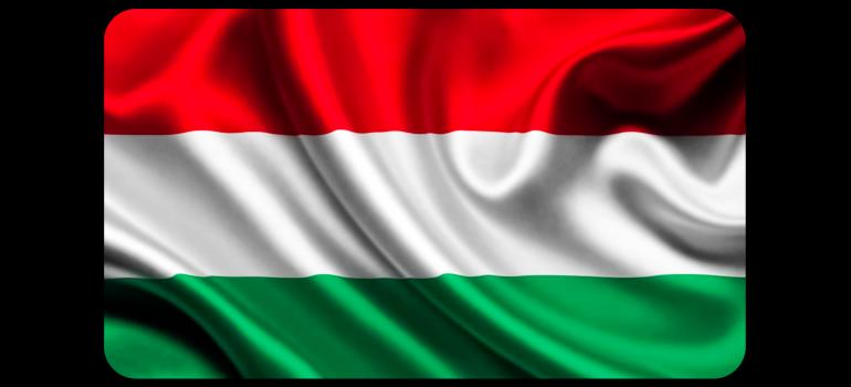 مهاجرت به مجارستان موسسه اعزام دانشجو تکین ره گستر آوید